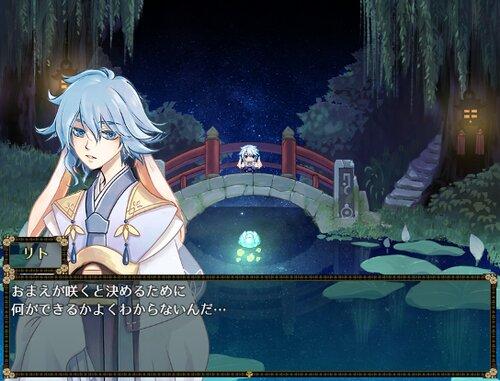 泣凪兎と月ノ花 Game Screen Shot4
