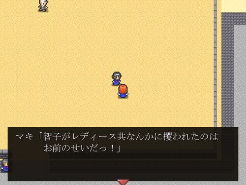 龍子 Game Screen Shot1