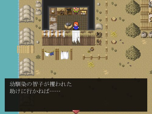 龍子 Game Screen Shot4
