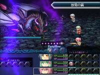 LastGrace2のゲーム画面