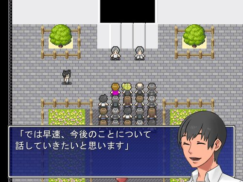 真実と地獄 後編 Game Screen Shot2