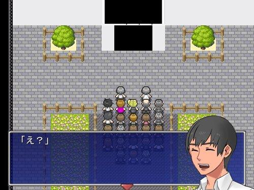 真実と地獄 後編 Game Screen Shot5