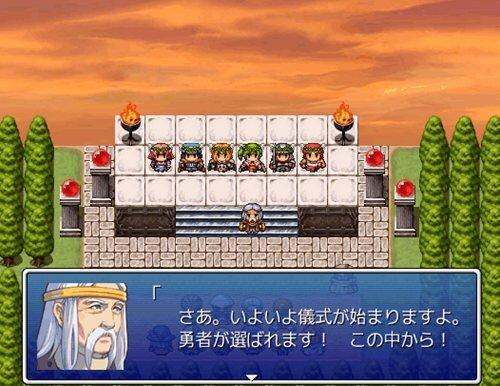 きみは勇者じゃない! Game Screen Shot1