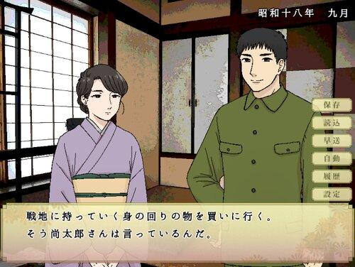 鼓草 Game Screen Shot3
