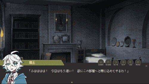 いつかその手を取るために Game Screen Shot2