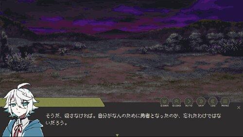 いつかその手を取るために Game Screen Shot3