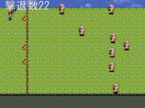 撃て!にわりん! Game Screen Shot