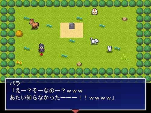 一画面短編ADVゲームを作った気にナレール Game Screen Shot5