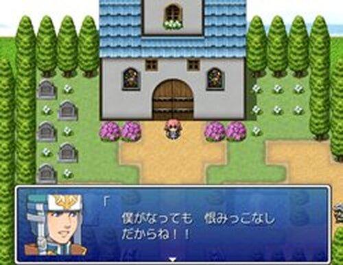きみは勇者じゃない! Game Screen Shots
