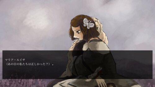 バロックを抱く揺籠(ブラウザ版) Game Screen Shot1