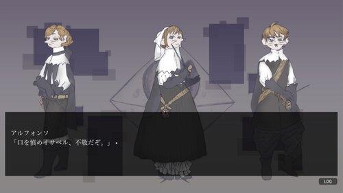 バロックを抱く揺籠(ブラウザ版) Game Screen Shot5