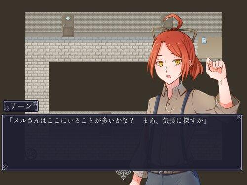魔女の塔 ~The Witch's Tower Game Screen Shot3