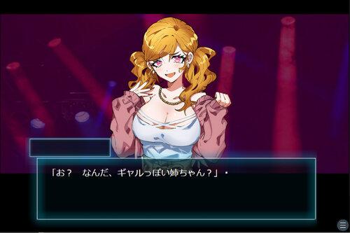 セクシーダイナマイト・ナイトクラブ♡ ~魅惑のギャンブルローズ~ Game Screen Shot1