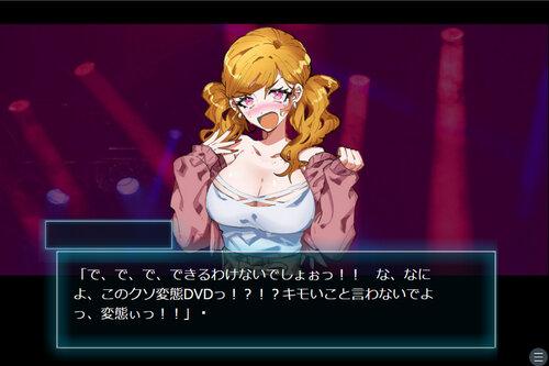 セクシーダイナマイト・ナイトクラブ♡ ~魅惑のギャンブルローズ~ Game Screen Shot4