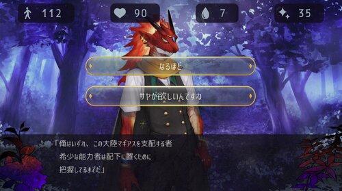 精霊の眠る森 Forest Of Fate Game Screen Shot3
