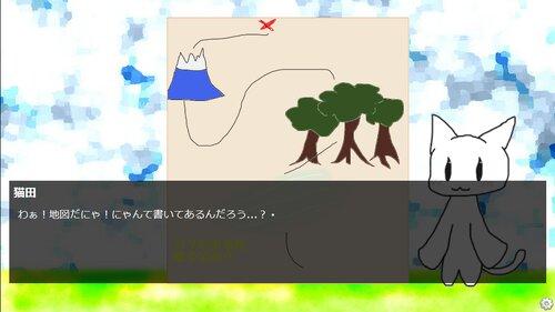 猫田の宝探し! Game Screen Shot1
