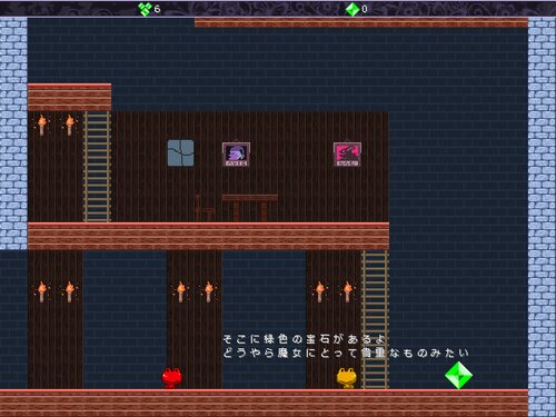 Frog Tower Game Screen Shot2