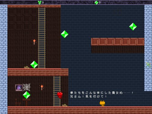 Frog Tower Game Screen Shots