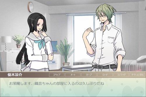 純正優男Sweet&Bitter Game Screen Shot3