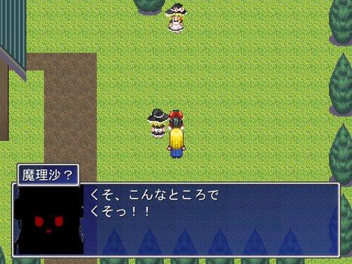 東方影焉録・体験版 Game Screen Shot2