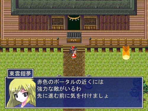 東方影焉録・体験版 Game Screen Shot3