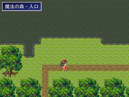 東方影焉録・体験版 Game Screen Shot4