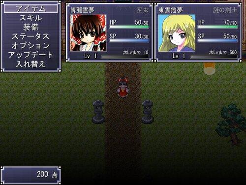 東方影焉録・体験版 Game Screen Shot5