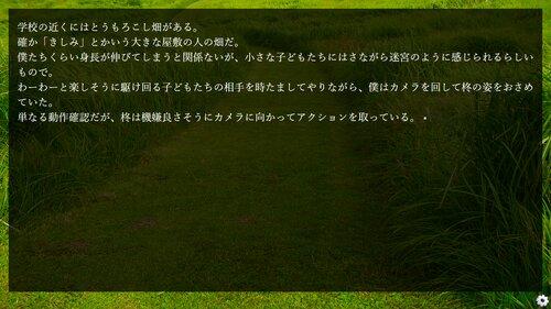 フィルムセメタリー Game Screen Shot2