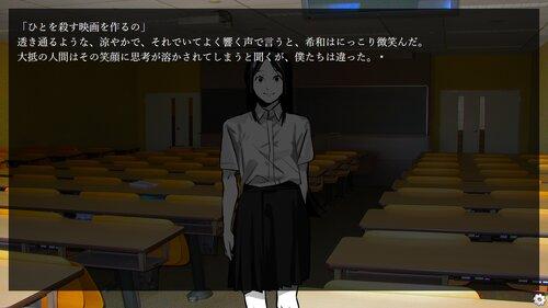フィルムセメタリー Game Screen Shot4