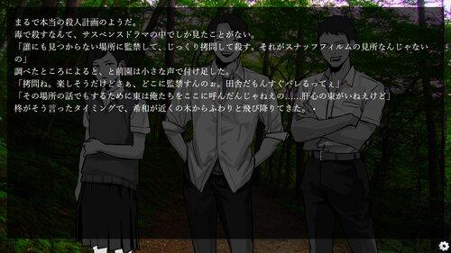 フィルムセメタリー Game Screen Shots
