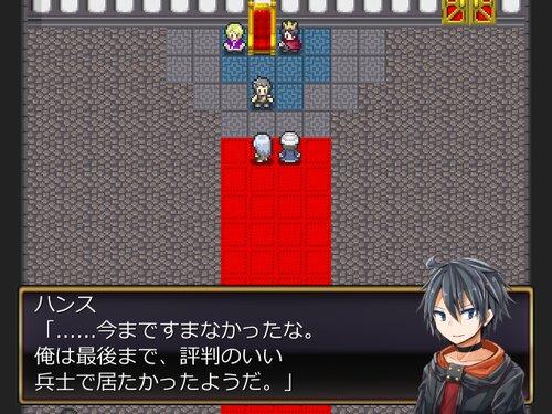 グスタフ戦記 Game Screen Shot1