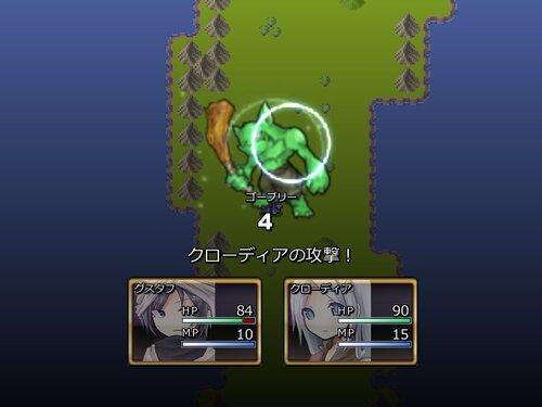 グスタフ戦記 Game Screen Shot2