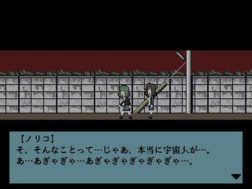 稀に、オカルト禁断症状 Game Screen Shot5