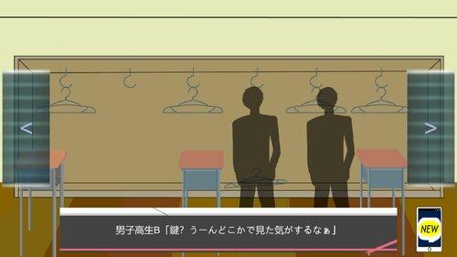 桐原高校探偵部 Game Screen Shot2