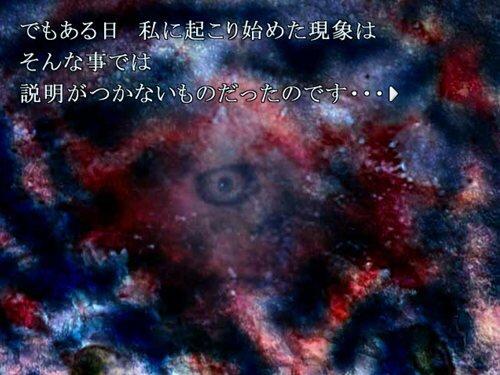書いてある 改(前編) Game Screen Shot1