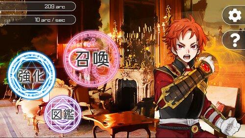 ウィズファミリア~運命の輪と時の天秤~ Game Screen Shot1