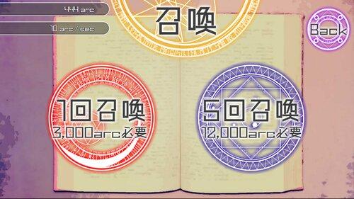 ウィズファミリア~運命の輪と時の天秤~ Game Screen Shot3