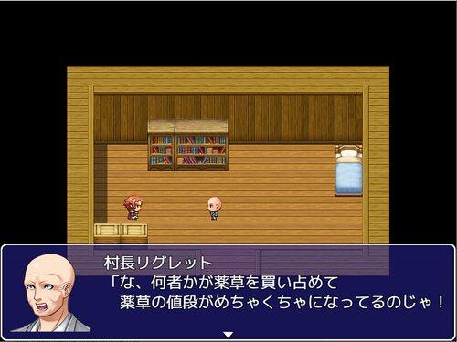 【フルボイス!】薬草でしか回復出来ない世界で全薬草を魔王に買い占められてしまうRPG Game Screen Shot4