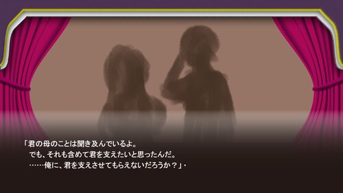 恋した悪魔の再生 DL版 Game Screen Shot