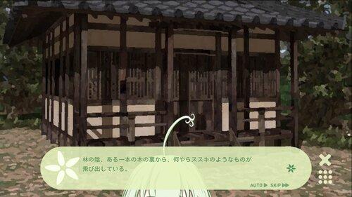 めもりり Game Screen Shot2