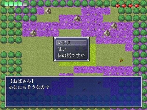 トマトが実る毒の森 Game Screen Shot2