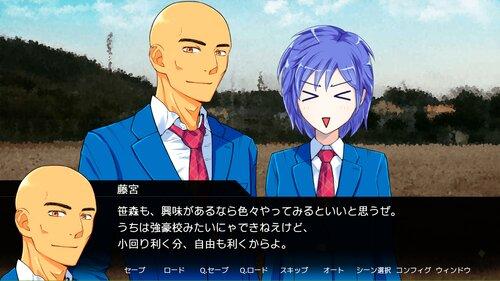ほぼみっかプラス Game Screen Shot1