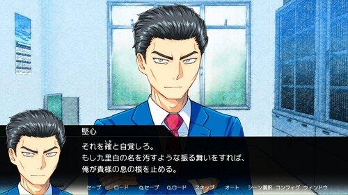 ほぼみっかプラス Game Screen Shot2