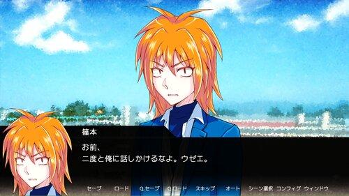 ほぼみっかプラス Game Screen Shot3