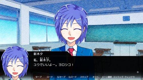 ほぼみっかプラス Game Screen Shot5