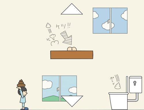 うんこポーイDX Game Screen Shot