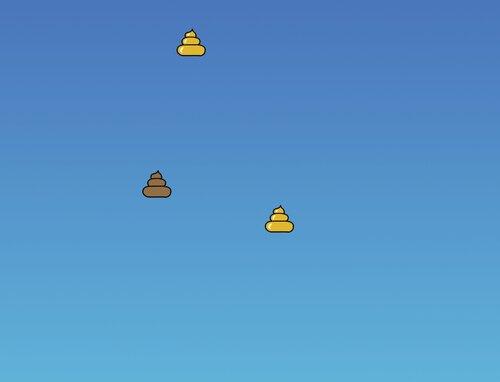 うんこポーイDX Game Screen Shot3