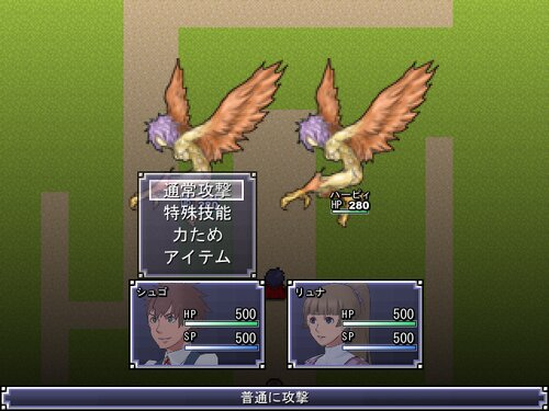 ~リュナとシュゴの冒険物語~ Game Screen Shot
