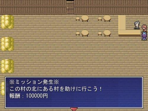 ~リュナとシュゴの冒険物語~ Game Screen Shot4