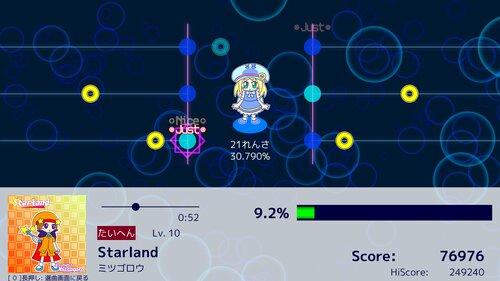 くらげみゅーじかる Game Screen Shot1